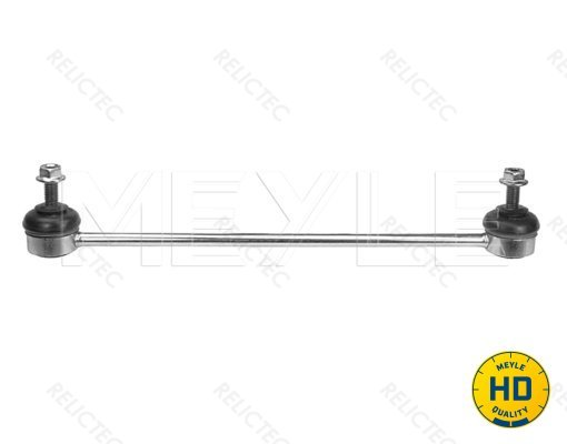 CITRON C2 C3 DS3 FRONT SWAY BAR LINK x2 FOR PEUGEOT 2008 208