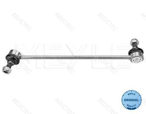 SWAG Front Stabilizer Bar Link Rod Strut Fits BMW F18 F11 F10 F07 31356777319